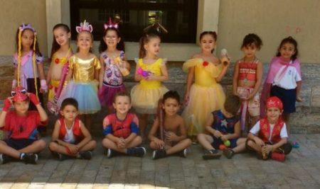 Carnaval Jardim III