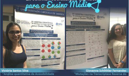 IV Mostra Científica – IX Jornada de Iniciação Científica para o Ensino Médio